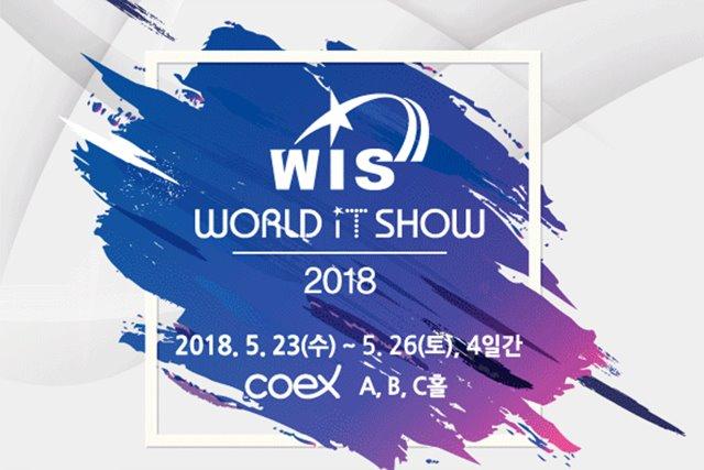 World IT Show 2018