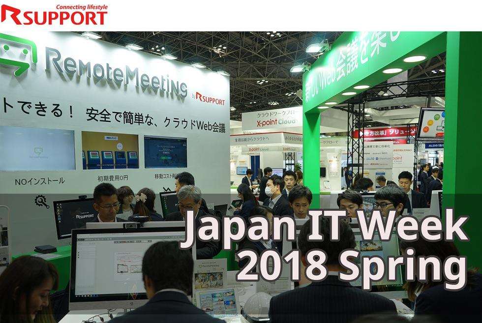 Japan IT Week 2018 Spring